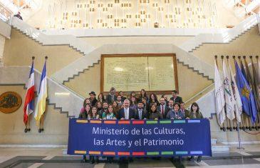 Diputados aprueban proyecto de creación del ministerio de la Cultura